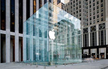 Comprar en Nueva York-Tienda apple