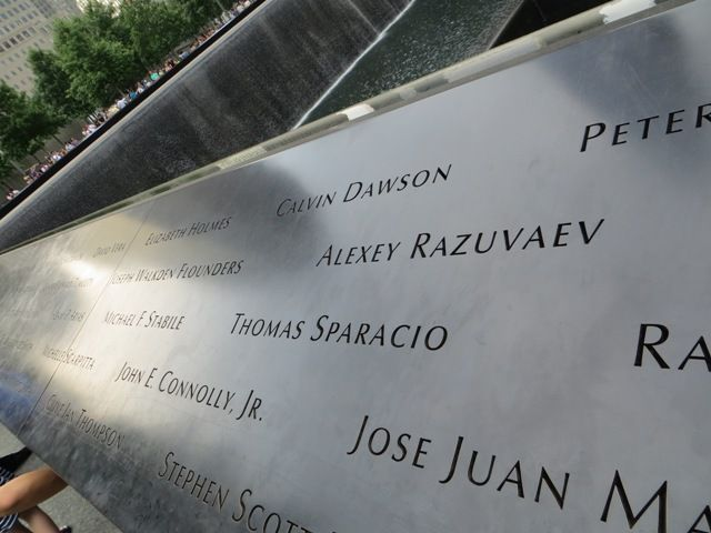 Que hacer en Nueva York -Memorial