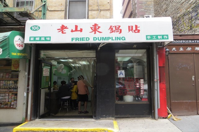 Lugares donde comer en Chinatown Nueva York