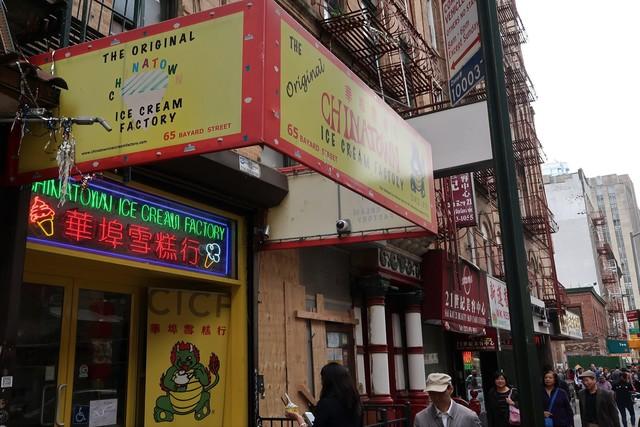Restaurantes buenos y baratos en Chinatown Nueva York